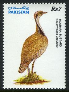 Pakistan 754, MNH. Hiubara Bustard, bird. 1991