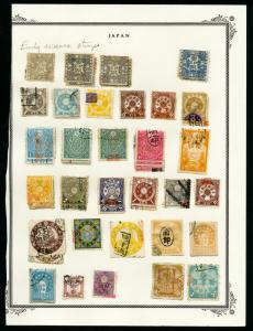 Japan Early Revenue Stamp Lot +45 Pieces