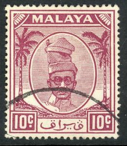 MALAYA PERAK 1950 10c Sultan Yussuf Izuddin Shah Issue Scott No. 111 VFU