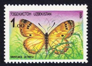 Uzbekistan Butterfly Melitaea acreina SG#2 MI#2 SC#2