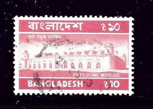 Bangladesh 85 Used 1975 issue          (P91)
