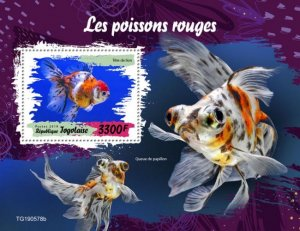 TOGO - 2019 - Golden Fishes - Perf Souv Sheet - M N H