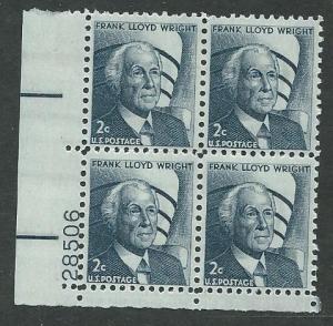United States  Scott 1280  MNH