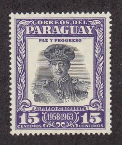 Paraguay Scott #538 MH