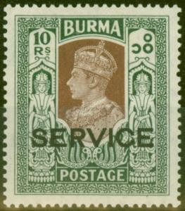 Burma 1939 10R Brown and Myrtle SG027 V.F Lightly Mtd Mint