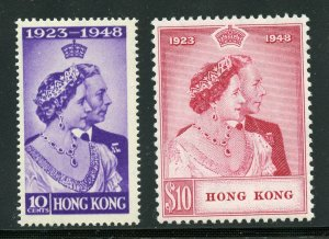 HONG KONG SCOTT# 178/79 MINT LIGHT HINGED -SCOTT $225.00
