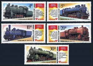 Russia MNH 5500-4 Locomotives 1986