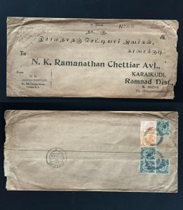 Malaya Straits Settlements 1936 KGV Penang Cover to KARAIKUDI India M2125