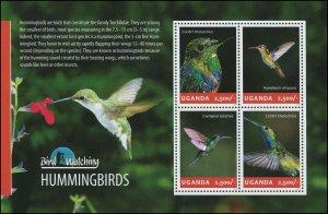 Uganda 2014 Sc 2119 Birds Hummingbird CV $8
