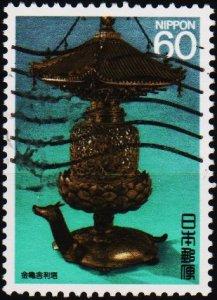 Japan. 1987  60y S.G.1900 Fine Used