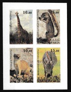 Russia - Local - Karakalpakia - ANIMALS - S.S. - MNH