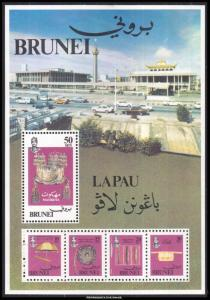Brunei Scott 259a Mint never hinged.