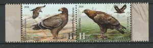 Belarus 2016 Birds, Eagles, joint issue Azerbaijan 2 MNH stamps