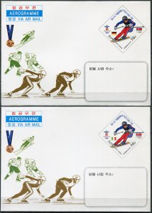 Korea 2010. Winter Olympics, Vancouver (Overprint) (Mint) Set of 2 Aerograms