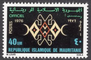 MAURITANIA SCOTT O17