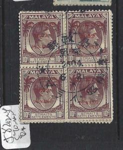 MALAYA JAPANESE OCCUPATION PENANG  (P0905B)  DN 10C  SG J82  BL OF 4   VFU