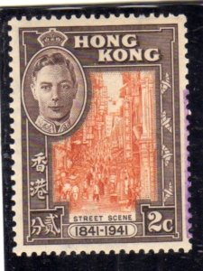 HONG KONG 1941 STREET SCENE KING GEORGE VI RE GIORGIO CENTS 2c MNH