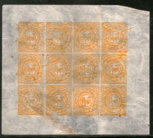 Tibet 1912-50 Full sheet of 16 Stamps on native paper Facsimile print # 7589