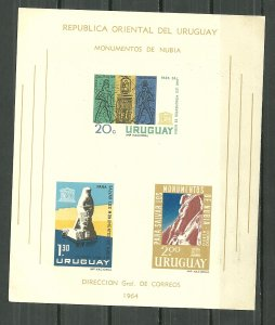 1964 Uruguay C267a UNESCO Campaign to Save Monument in Nubia S/S MNH