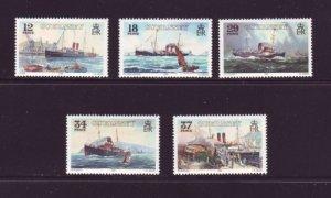 Guernsey Sc 411-15  1989 Great Western Steamships  stamp set mint NH