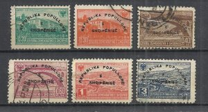 ALBANIA 1946 - PROCLAMATION OF REPUBLIC - COMPLETE SET - USED