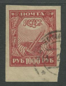 Russia - Scott 186 -General Issue  -1921 - Used - Single 1000r Stamp