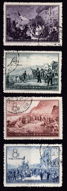 China Peoples Republic 1957 Peoples Liberation Army Complete (4)  VF/Used