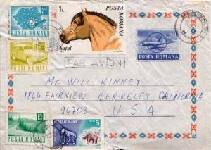 Romania, Postal Stationery, Horses