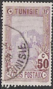 Tunisia #Q6 Parcel Post Mail Delivery Used