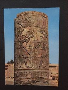 Egypt post card, unused, Genuine, List 1521