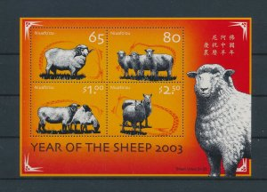 Niuafo'ou 2003 #249 MNH. Sheep, Chinese New Year
