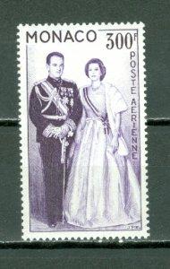 MONACO 1959 ROYAL WEDDING #C53...MNH...$14.00