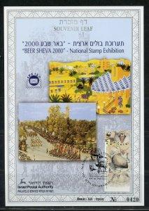 ISRAEL SOUVENIR LEAF CARMEL# 376 2000 YEARS BEER SHEVA AS SHOWN