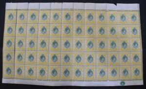 HONG KONG KGVI 1939-47 Stamp Duty 50c. green and yellow COMPLETE SHEET of 60