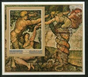 Manama - Ajman Womens Nudes Paintings by Michelangelo Art IMPERF M/s MNH # 6147