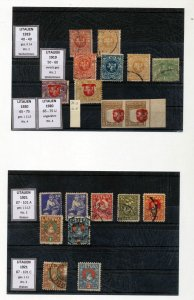 LITHUANIA Early/MID M&U Mixture  (Apprx 100+ Items) NT 9946