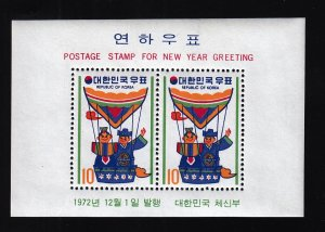 Korea: Sc #841a, S/S, Imperf, MNH (S18281)