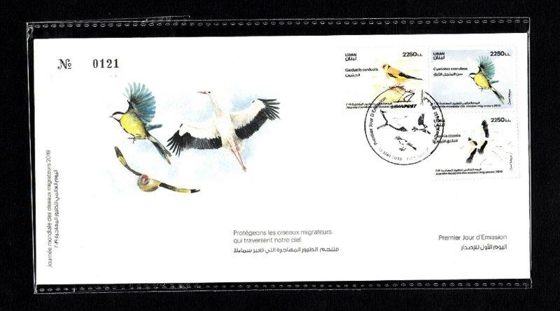 LEBANON-LIBAN FDC SC# 807-809 MIGRANT BIRDS DAY 2019