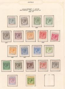 Cyprus #89 - #108 VF Mint Set Of Twenty