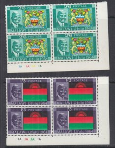 MALAWI, 1964 Independence set of 4, Plate # corner blocks of 4, mnh./lhm.