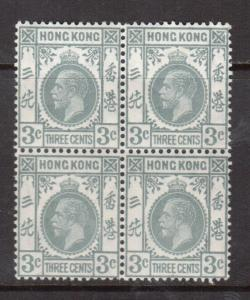 Hong Kong #132 Very Fine Never Hinged Scarce Block
