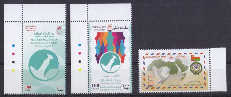 Lot Of 2 COMPLETE SET From OMAN  WOMEN DAY AND ARAB POTSAL DAY  All MNH