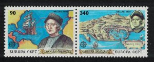 Greece 500th Anniversary of Discovery of America by Columbus 2v pair