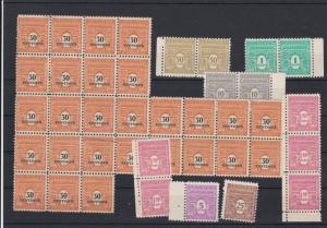 France Mint Never Hinged Stamps Ref 27832