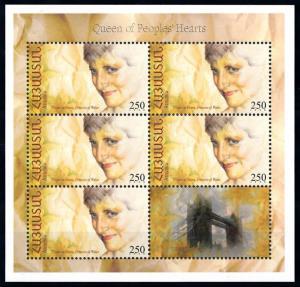 [91836] Armenia 1998 Royalty Princess Diana Sheet MNH