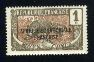Middle Congo #23   Mint NH VF 1924-30  PD