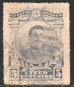 MEXICO 613, 5cents ROULETTED, USED. F-VF. (334)