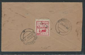 BURMA JAPANESE OCCUPATION COVER (P2801B) COW 5C  LARGE C COVER 2