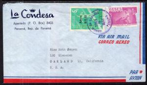 Panama to Oakland,CA 1964 Airmail Cover