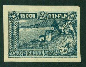 Armenia 1921 #291 MNG SCV(2020)=$1.25
